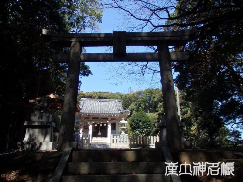 戸明神社(大鳥居) ..::産土神...